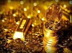 Vì sao vàng lại quý?